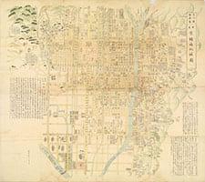中古京師内外地圖 : 皇州緒餘撰部 1