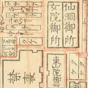 懐寳京繪圖