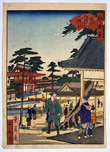 都名所百景 前半 洛北上加茂神社