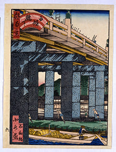 都名所百景 前半 五條橋下