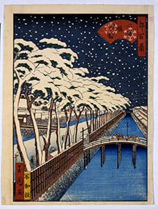 都名所百景 後半 二條堀川橋