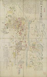 中昔京師地圖 : 皇州緒餘撰部 1