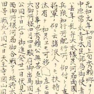 大坂夏御陣之図