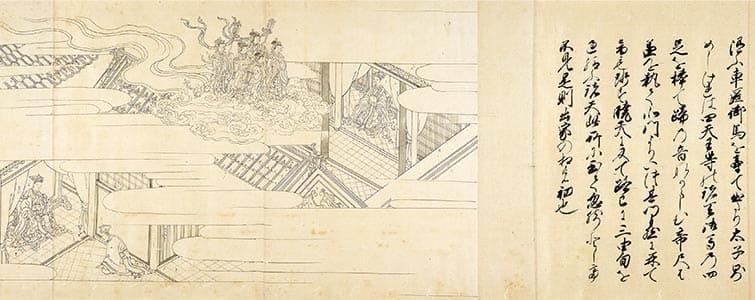清凉寺縁起繪詞 第1