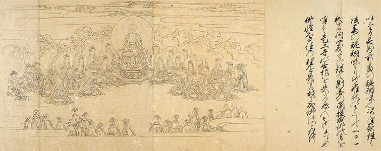 清凉寺縁起繪詞 第2