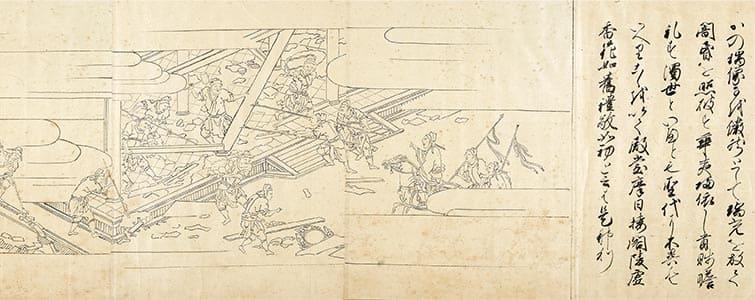 清凉寺縁起繪詞 第4