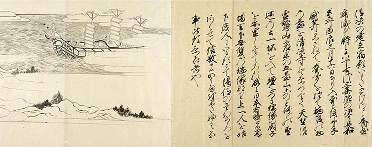 清凉寺縁起繪詞 第5