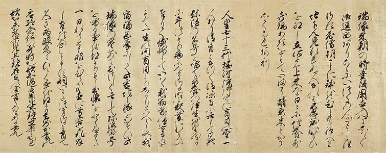 清凉寺縁起繪詞 第6