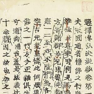 選擇傳弘决疑鈔 : 寛永期 古活字版