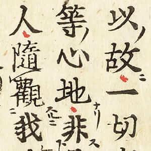 釋浄土二藏義
